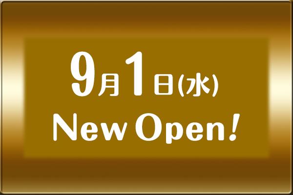新宿店オープン